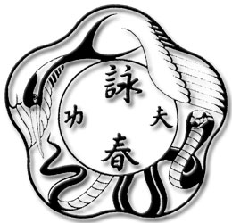 Hoogvliet Wing Chun Logo